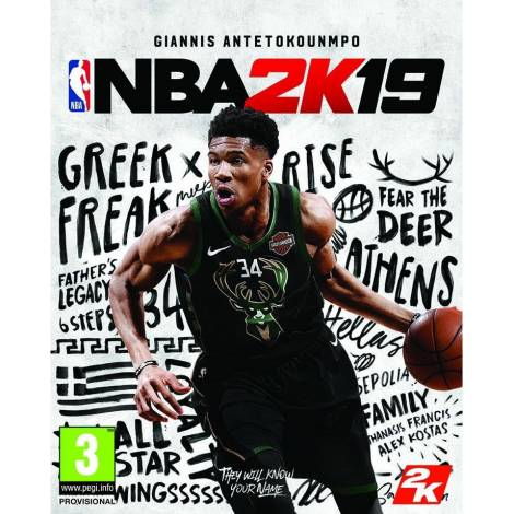 NBA 2K19 - (CD KEY ONLY κωδικός μόνο ) (PC)