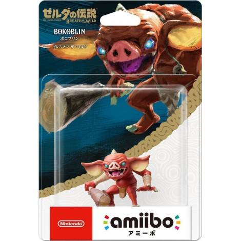 Nintendo Amiibo The Legend Of Zelda  - Bokoblin