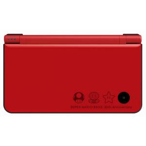Nintendo DSi XL Console - Wine Red (Super Mario 25th Anniversary Edition) (NINTENDO DS)