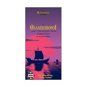Επιτραπέζιο Οι Θαλασσοπόροι του Καταν για 5ο και 6ο παίκτη - 1η έκδοση (ΚΑΙΣΣΑ)