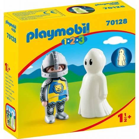 Playmobil 123: Ιππότης με Φάντασμα (70128)