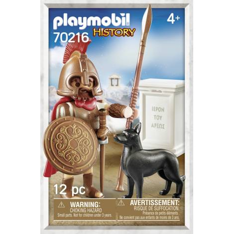 Playmobil 70216  History: Θεός Άρης