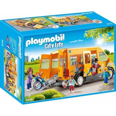 Playmobil City Life: Σχολικό Λεωφορείο (9419)