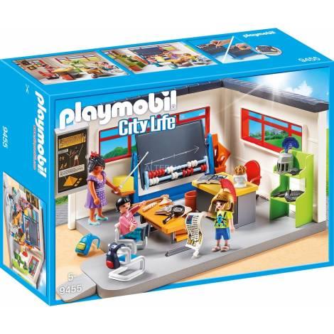 Playmobil City Life: Τάξη Ιστορίας (9455)