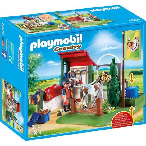 Playmobil Country: Σταθμός Πλυσίματος Ιππασίας (6929)
