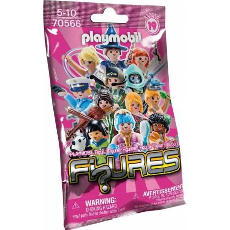 Playmobil Figures - Series 19 - Girls (70566)