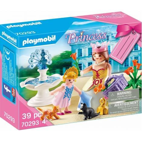 Playmobil Princess - Princess Gift Set (70293)