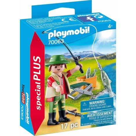 Playmobil Special Plus: Fishing Rod (70063)