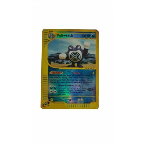 Pokemon TCG : Poliwrath  (60/165)