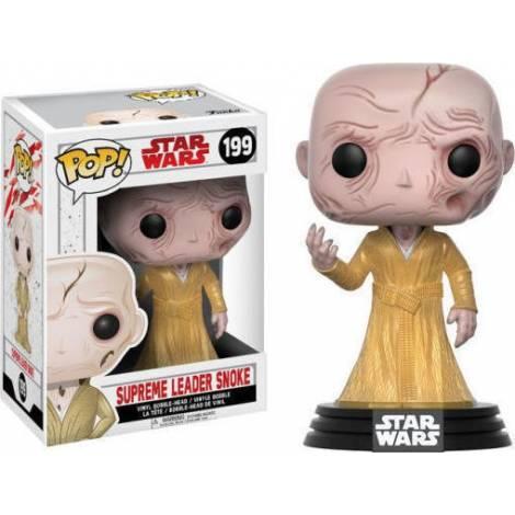 POP! Star Wars : The Last Jedi - Supreme Leader Snoke #199 Vinyl Bobble-Head Figure