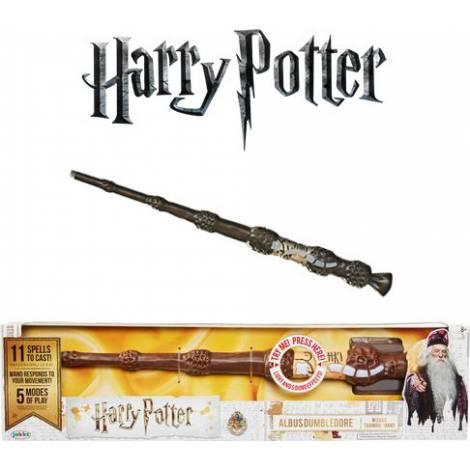 Ραβδί εκπαίδευσης Dumbledore με φως και ήχο (Harry Potter) - Jakks Pacific (73212)