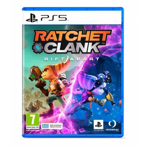 Ratchet & Clank: Rift Apart - Ελληνικό με Preorder bonus(PS5)