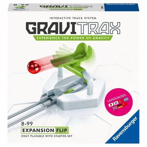 Ravensburger GraviTrax: Flip (26881)