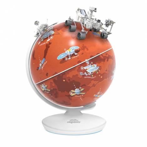 SHIFU ORBOOT (MARS) – MYSTICAL MARS IN 3D EDUCATIONAL GLOBE (Shifu028)