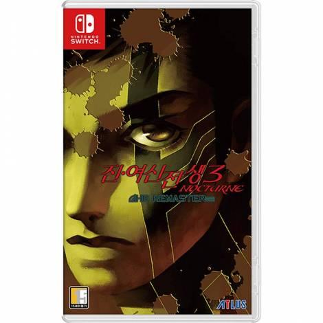 Shin Megami Tensei III - Nocturne - HD Remaster (NINTENDO SWITCH)