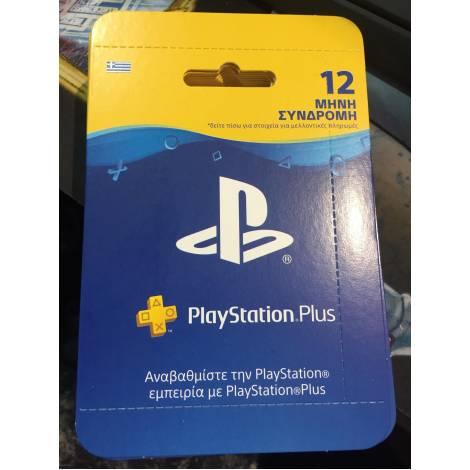 Sony Playstation Plus Prepaid Card 365 Days PS3 PS4 PSVita