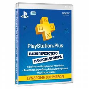 Sony Playstation Plus Prepaid Card 90 Days (PS3,PS4,PSVita,PSP)