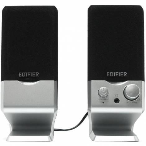 Edifier Speaker M1250 Silver