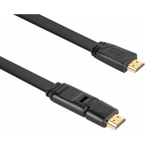 Speedlink SL-1713-BK, HDMI to HDMI Flexible High Speed Cable , 3m