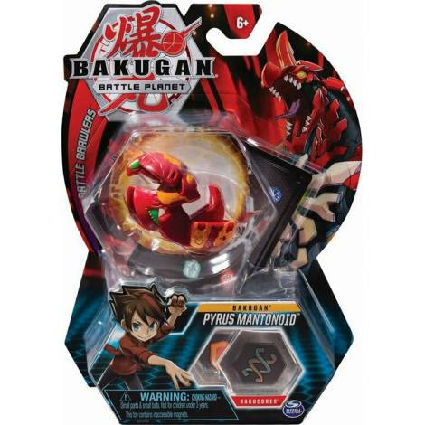 Spin Master Bakugan Ball Pack Battle Planet (6045148)