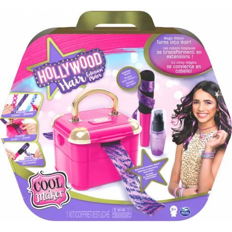 Spin Master Cool Maker Hollywood Hair Extension Maker (6056639)