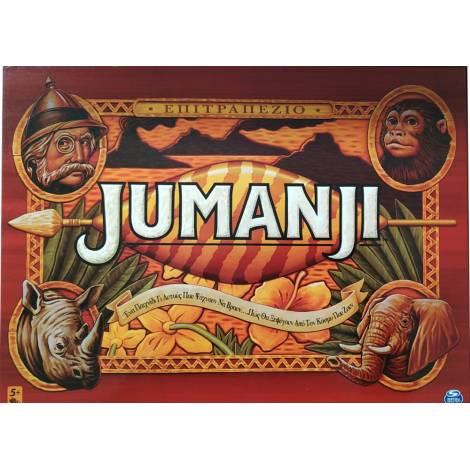 Spin Master - Jumanji (στα Ελληνικά) επιτραπέζιο (6059739)