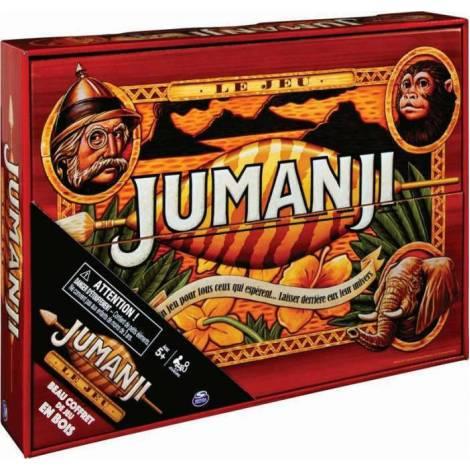 Spin Master - Jumanji (στα Ελληνικά) Επιτραπέζιο σε ξύλινη συσκευασία (6059740)