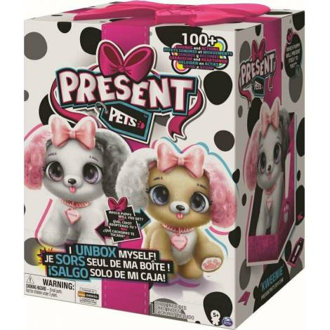 Spin Master Present Pets Fancy Pups (6051197)