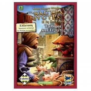 Επιτραπέζιο Στα Κάστρα του Μυστρά: Έμποροι και Τεχνίτες (2η Έκδοση) (ΚΑΙΣΣΑ)