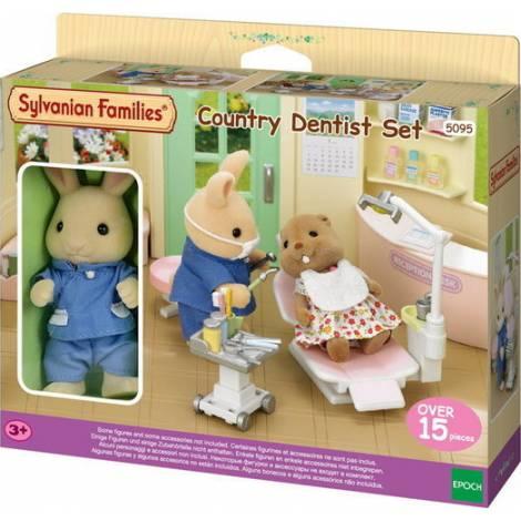 Sylvanian Families: Country Dentist Set (5095)