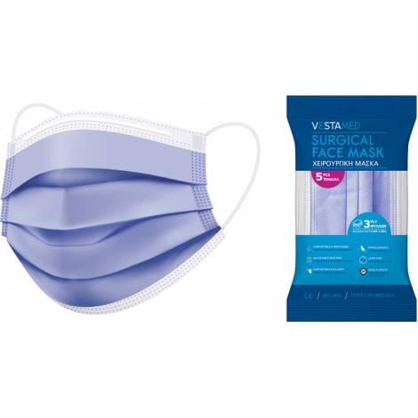 Vestamed Χειρουργική Μάσκα 3 Στρωμάτων Type II EN 14683:2019 BFE >98% Μωβ 10x5τμχ