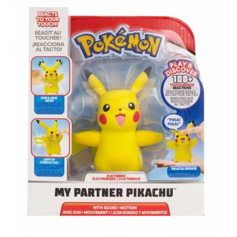 Wicked Cool Toys : Pokemon My Partner Pikachu  (JW097759)