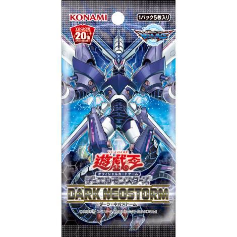 YU-GI-OH!: Dark Neostorm Booster Pack