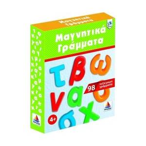 Z015-8990-3C Μαγν. Πεζά γράμματα 98 τεμ.